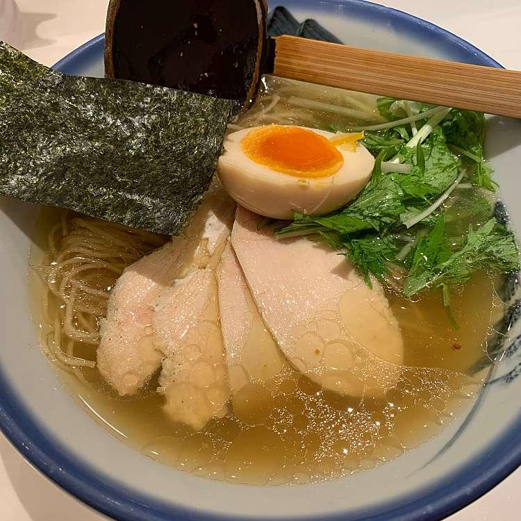 新宿区周辺で多くのユーザーに人気が高い塩ラーメンAFURI 新宿 (LUMINE)の柚子塩らーめんの写真