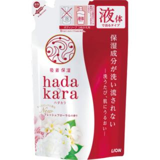 hadakaraボディソープ フレッシュフローラルの香り 詰替