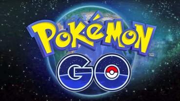 玩家請做好準備!駭客組織放話:8月1日將攻擊《Pokémon GO》