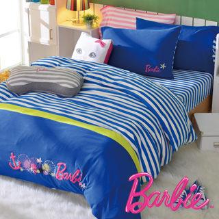 【Barbie】針織棉刺繡雙人床包被套四件組《Blue Ocean 藍洋星》