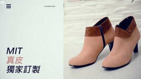 【Miaki流行女鞋】踝靴.獨家韓系撞色高跟包鞋
