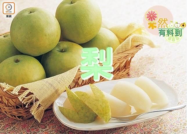 秋日有「梨」