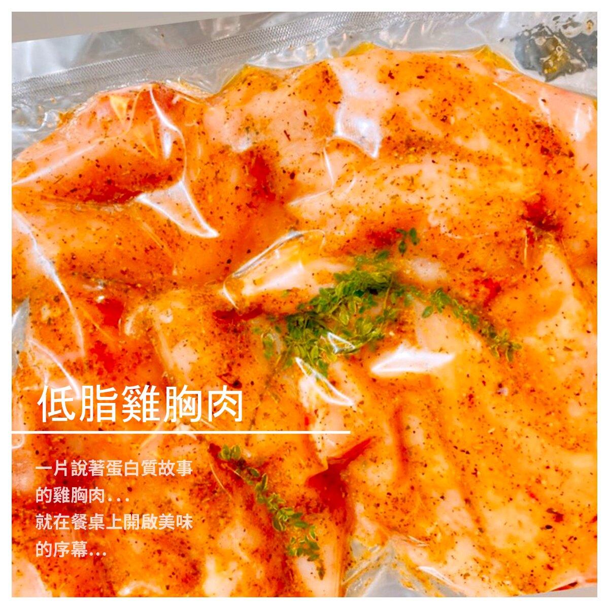 【Dao穗】低脂雞胸肉★限時9折★舒肥料理
