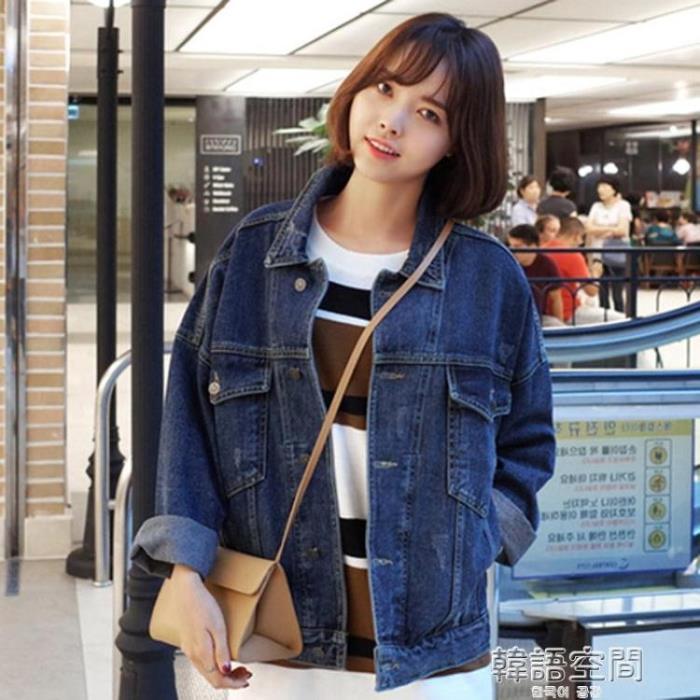 牛仔外套女2019春秋裝新款寬鬆學生韓版bf原宿風外套牛仔衣潮