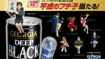 日本必買|平成最後的限定「平成杯緣子」日本各地自動販賣機出沒中