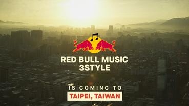 全球 DJ 盛事 Red Bull 3style 大賽正式開放報名