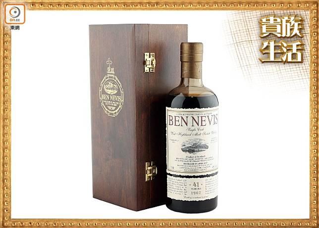Ben Nevis 1967 41 Year Old:於2009年入瓶,味道濃烈而富層次,身價高達€3,000。(約HK$25,881)(互聯網)