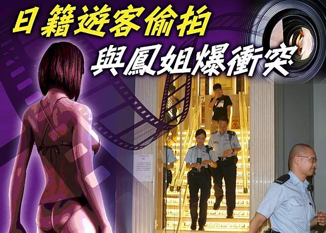 警員持盾牌及警棍到場調查。
