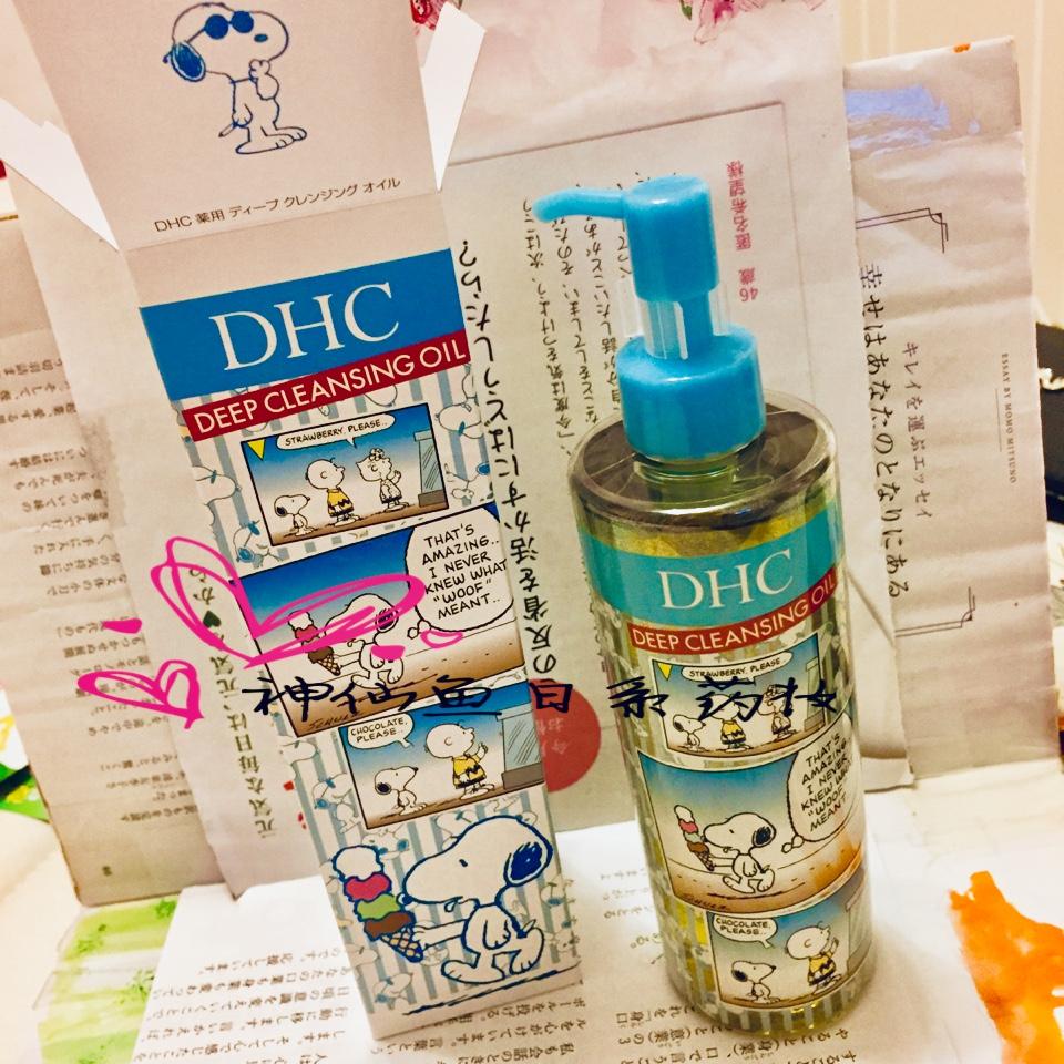日本專櫃DHC深層卸妝油 300ml 迪士尼史努比限定清潔去黑頭去角質