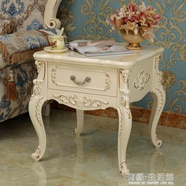 歐式沙發邊幾角幾客廳轉角方桌簡約現代邊櫃茶幾陽台洽談桌小圓桌