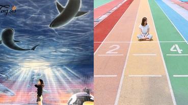 台灣的小學都是打咭熱點!精選3大最美小學,美到讓你超驚訝~
