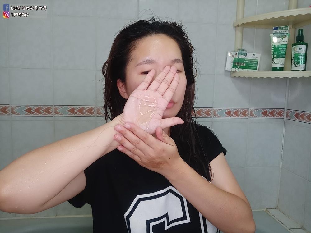 Herbal CareIMG20190730150736Liz開懷大笑看世界.jpg