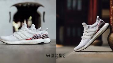 adidas UltraBOOST 全新「Dragon Boat」端午節別注配色