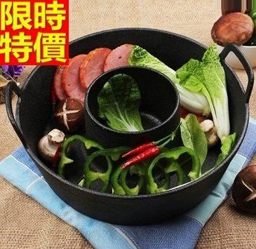 鑄鐵鍋 火鍋鍋具-鍋煲湯加厚一體成型子母涮涮鍋專用鍋子[時尚巴黎]
