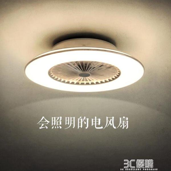 松下餐吊燈簡約現代隱形電風扇led智能變頻臥室飯堂客廳家用燈具 3C優購HM