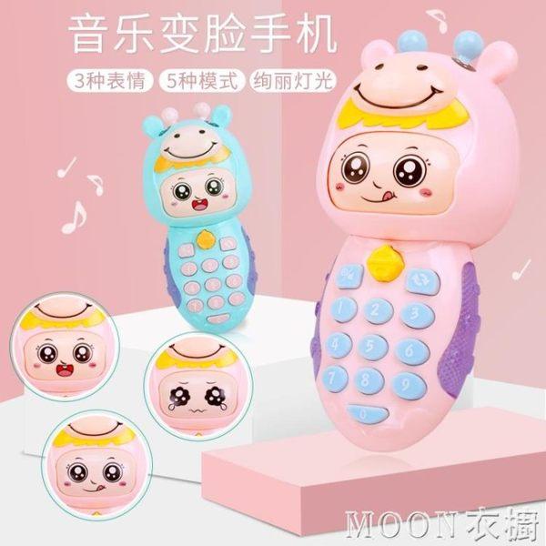 兒童早教音樂手機變臉聲光電話寶寶1-3歲可咬防口水嬰兒益智玩具 moon衣櫥