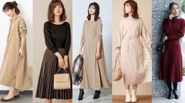 10,000 日圓以內!高貴不貴的長袖連身裙