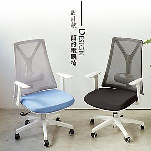 一體成型結構高透氣加寬椅背,工程PP材質+認證防爆氣壓棒,高承重150KG五爪椅腳,高密度原...