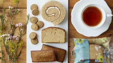 日本全家 x Afternoon Tea 聯名紅茶烘焙甜點 便利商店就買的到囉!