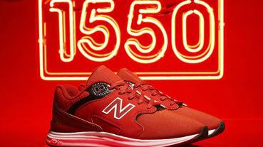 新聞分享 / New Balance 1550
