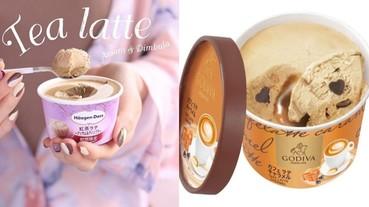 GODIVA 冰淇淋裡面居然有愛心!日本超商高級冰品大戰開打 Häagen-Dazs 「紅茶拿鐵」、「四層莓果蛋糕」口味太犯規