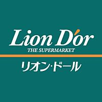 リオン・ドール喜多方西店