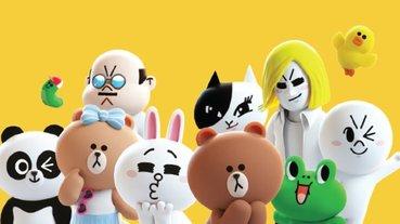 熊大、莎莉都要來了!Netflix 官方宣布打造 《LINE FRIENDS》原創動畫影集!