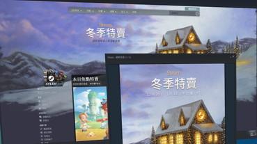 9 天農曆年假期不無聊,Steam 冬季特賣起跑,500 元把 GTAV 或 PUBG 帶回家