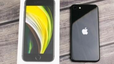 iPhone SE 第 2 代(iPhone SE 2)實機開箱,與 iPhone 8 外觀對比