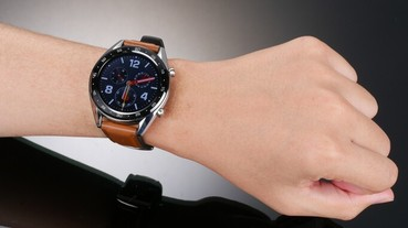 HUAWEI Watch GT 動手玩,為紳士打造的運動智慧錶