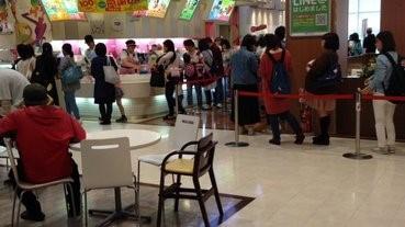 排幾個鐘買雪糕,日本人都可以~