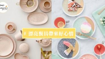 有好餐具就會有好心情~想要吃得優雅又有氣質,快學會選擇適合自己的餐具吧!