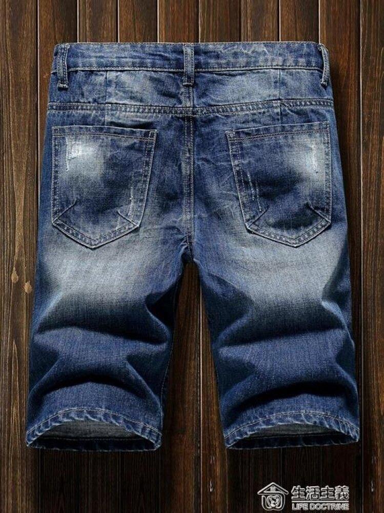 男士破洞牛仔短褲夏季薄款寬鬆潮大碼乞丐男裝五分7分刮爛中褲子 全館滿千折百