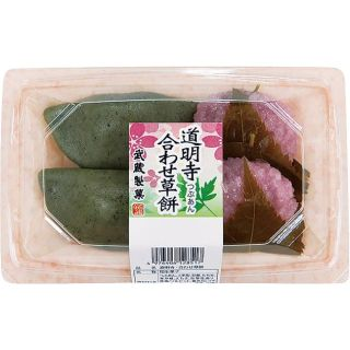 道明寺・合わせ草餅