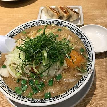 丸源ラーメン 宮前平店のundefinedに実際訪問訪問したユーザーunknownさんが新しく投稿した新着口コミの写真