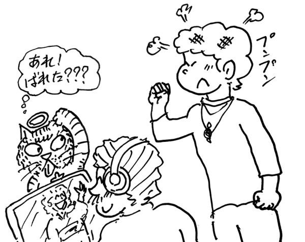 猫の手舎ピース 今日はカラオケ Powered By Line