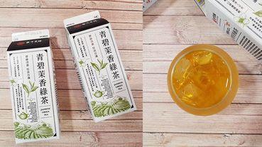 台灣農林進軍7-11!百年茶廠台灣農林推出「青碧茉香綠茶」,清甜不咬胃的滋味,在7-11就買得到!