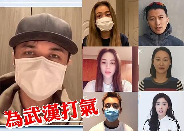 大批中、港藝人發起自拍短片為武漢打氣。