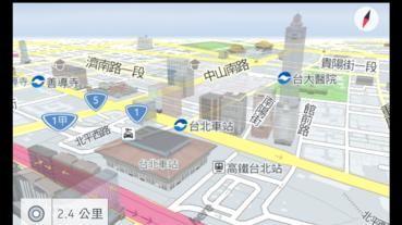 App推薦下載-【Nokia HERE】強勢回歸 ! 加入繁體中文.地圖更新和離線地圖喔 !