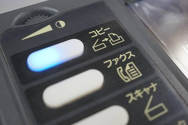 อะไรคือเหตุผลที่ประเทศที่มีเทคโนโลยีล้ำๆ อย่างญี่ปุ่นยังคงใช้เครื่องแฟกซ์อยู่?
