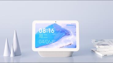 小米小愛觸屏音箱 Pro 推出,搭載 8 吋大螢幕、3 重低音、第三代小愛同學