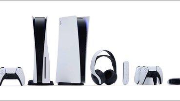 PS5 標準(光碟)版/數位版售價與上市日期於法國 Amazon 曝光