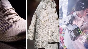 來自人性!「科技」重塑時尚打造全新價值