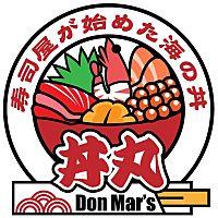 れいんぼう丼丸
