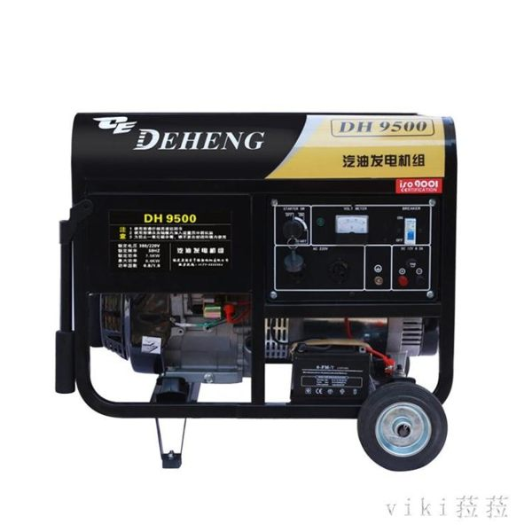 發電機 全銅5/8kw汽油發電機220V家用單相6000瓦380小型戶外發電機 LC4359 【VIKI菈菈】