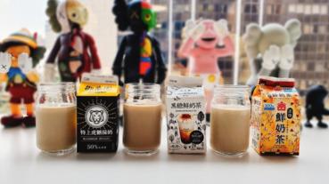 【吃貨出任務】還沒喝就先被黑糖味爆擊!3 款超商黑糖鮮奶茶大亂鬥,螞蟻人必喝「這款」