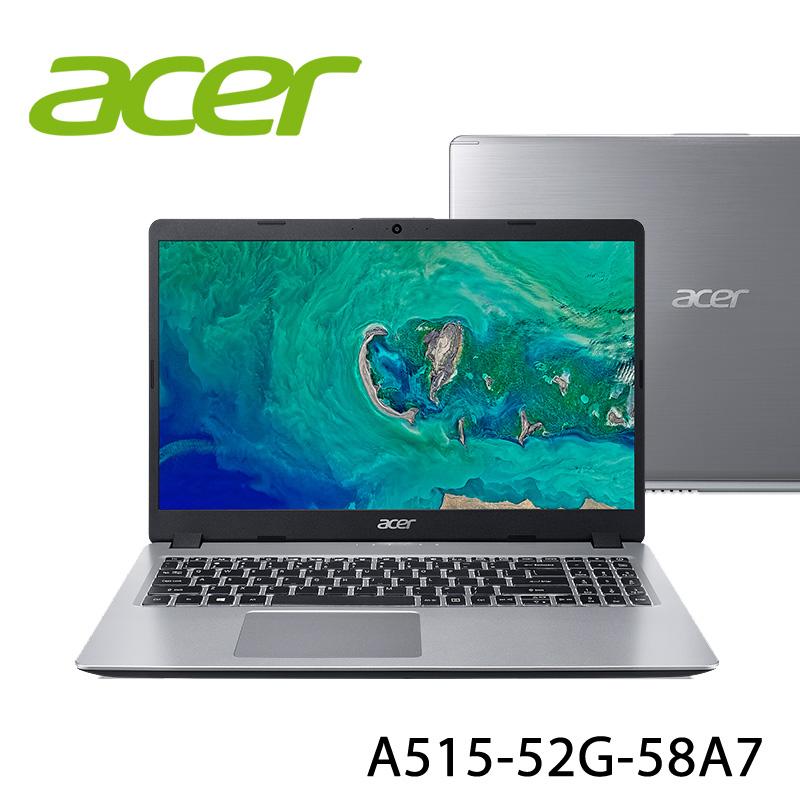 處理器:Intel Core i5-8265U 記憶體:4GB 儲存: 1TB +128GB 螢幕尺寸:15.6