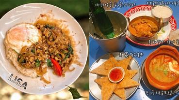 台北超道地「泰式小吃」,酸辣過癮連泰國人吃了都說讚!