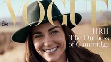 意義非凡! 凱特王妃登上英國版 Vogue 第 100 期封面!
