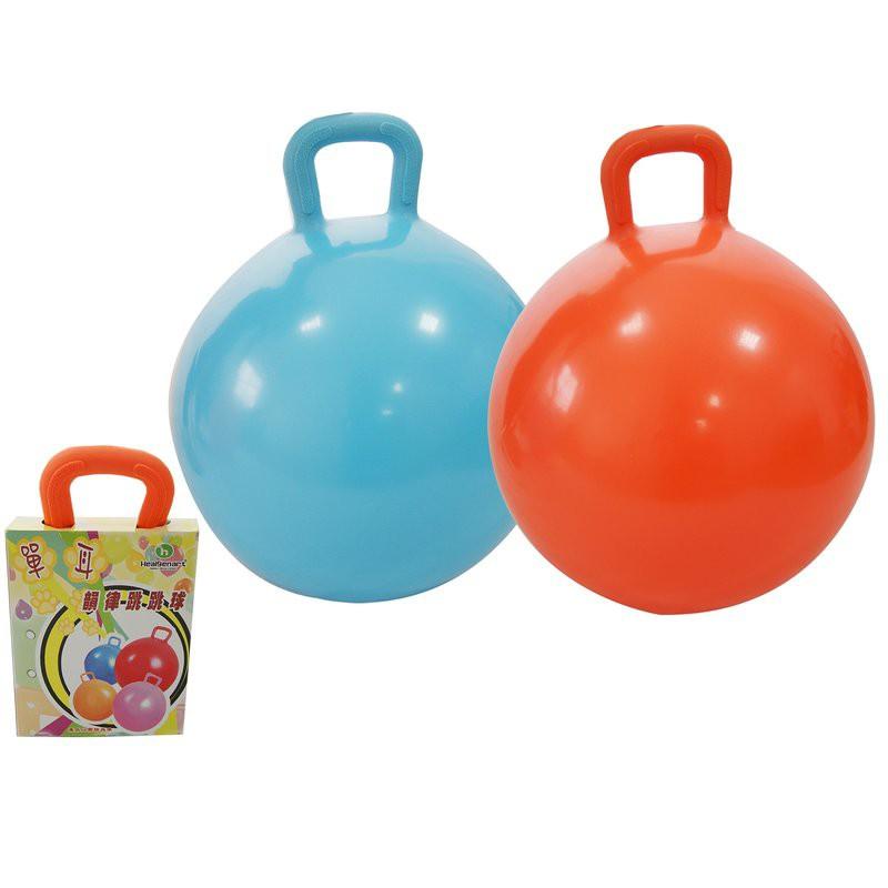 【Treewalker露遊】單耳韻律跳跳球 瘦身抗力健身球 彈力韻律球 hopping ball